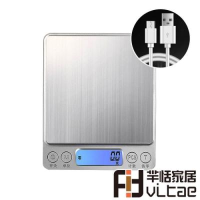 Fit Vitae羋恬家居 USB充電 迷你不鏽鋼廚房烘焙料理秤/電子秤