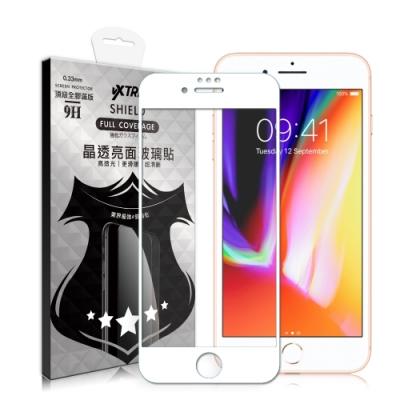 VXTRA 全膠貼合 iPhone 8 / 7 / 6s 4.7吋 滿版疏水疏油9H鋼化頂級玻璃膜(白)