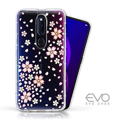 EVO CASE OPPO F11 Pro 奧地利水鑽殼 - 櫻花