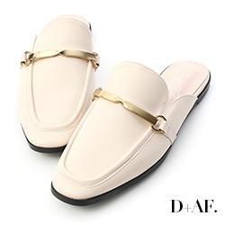 D+AF 質感風尚.金屬扭結方頭穆勒鞋*米白
