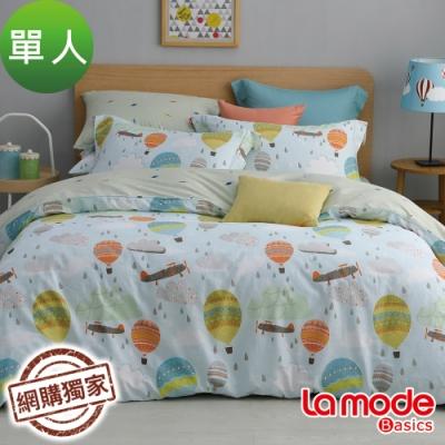 La Mode寢飾 晴空飛翔100%精梳棉兩用被床包組(單人)