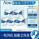 好自在純棉隔菌液體衛生棉-量多日用24cm(8片x5盒) product thumbnail 1
