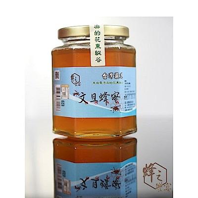 蜂之饗宴 文旦蜂蜜(320g)