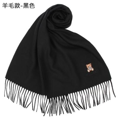 [時時樂]MOSCHINO經典TOY小熊美麗諾羊毛圍巾/薄圍巾-6款