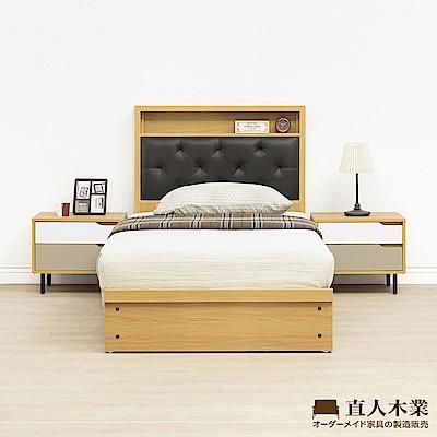 日本直人木業-COLMAR白色簡約3.5尺2抽單人加大床組
