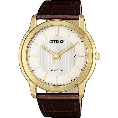 CITIZEN 星辰 Eco-Drive 光動能城市手錶-金框x咖啡/42mm AW1212-10A
