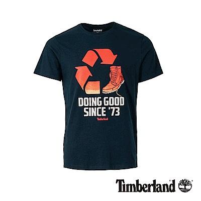Timberland 男款深寶石藍修身短袖T恤|A1X31