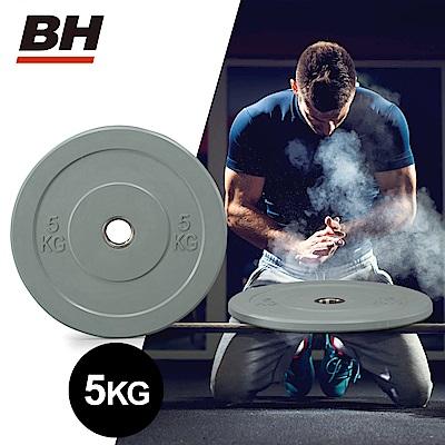【BH】OR5-5KG奧林匹克舉重槓片-兩入組