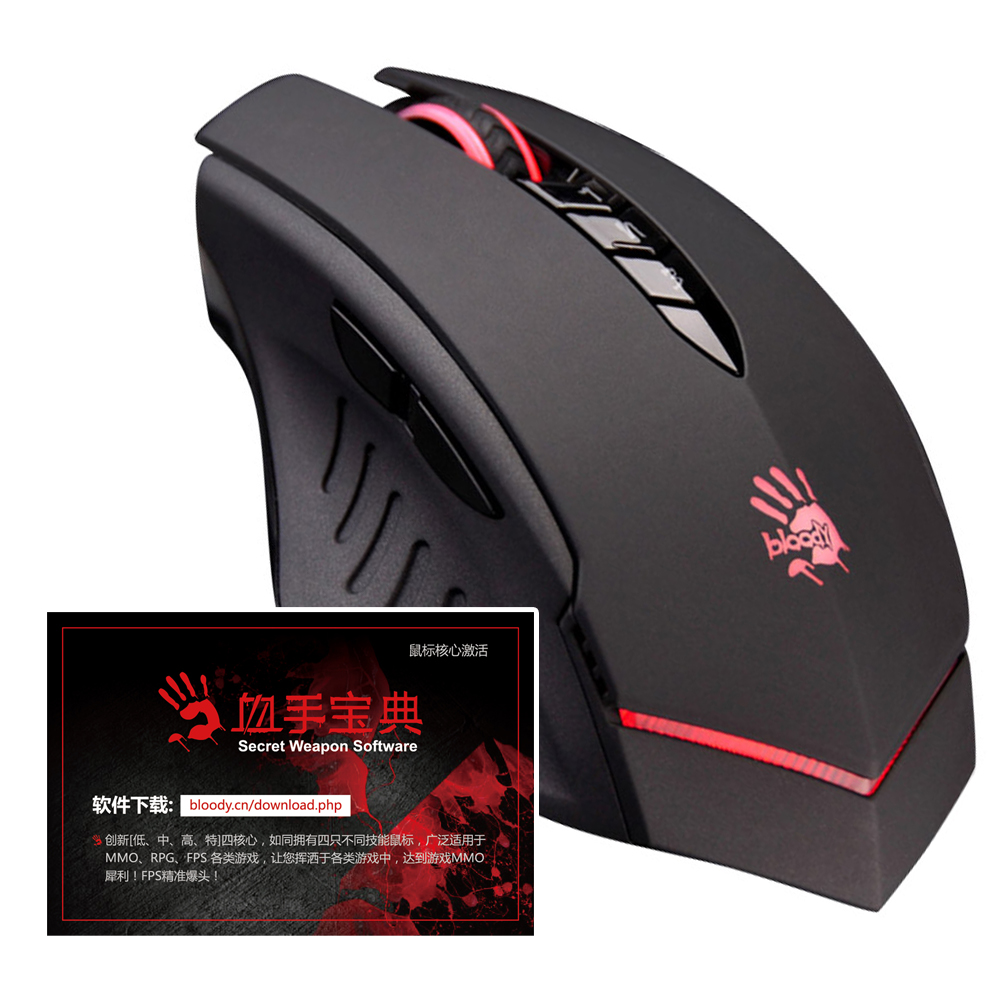 A4 Bloody R80 光微動充電式無線電競滑鼠
