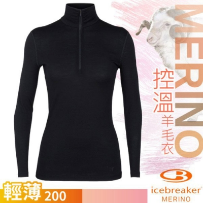 Icebreaker 女 200 Oasis 美麗諾羊毛輕薄款半開襟長袖上衣_黑