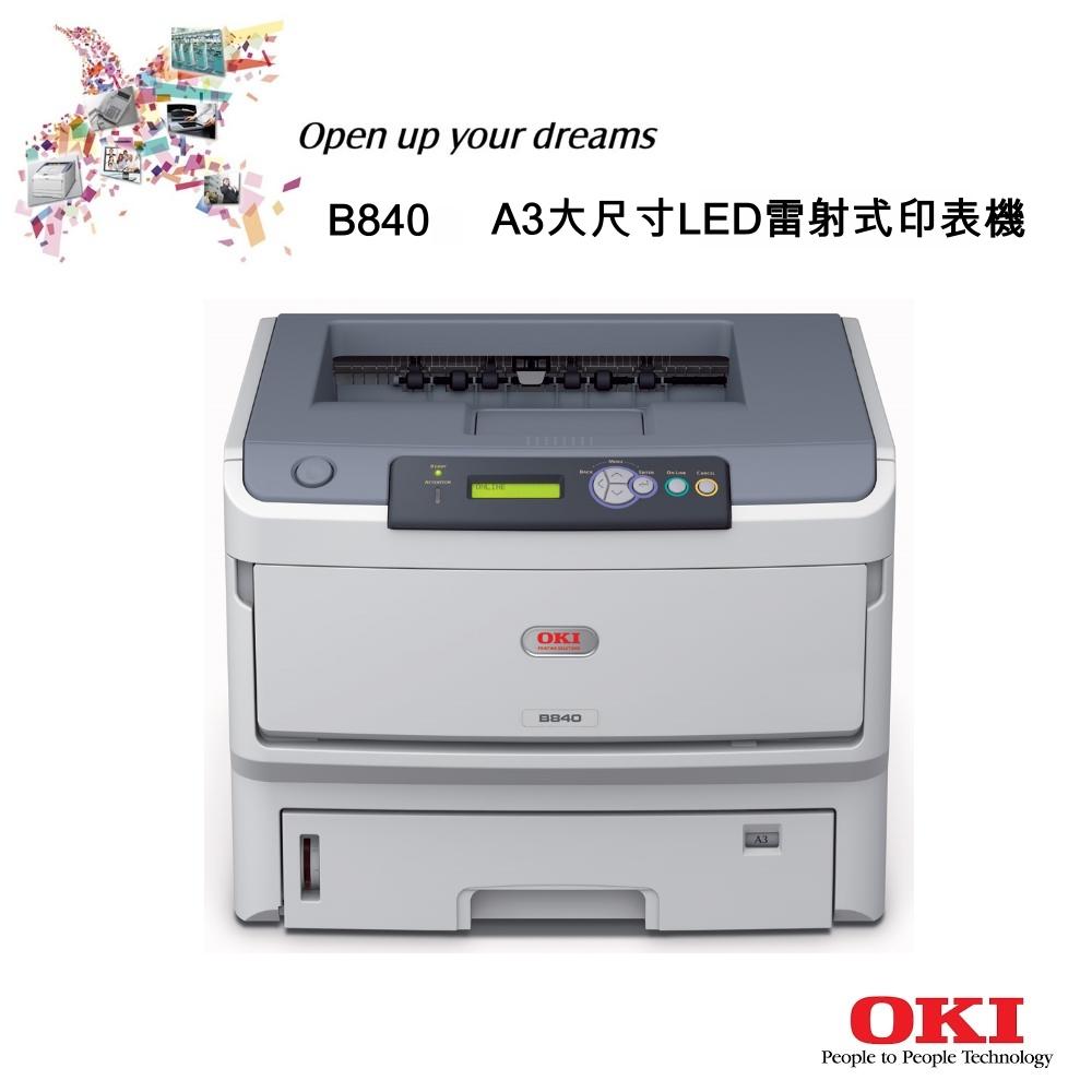 OKI B840 LED A3彩色雷射印表機