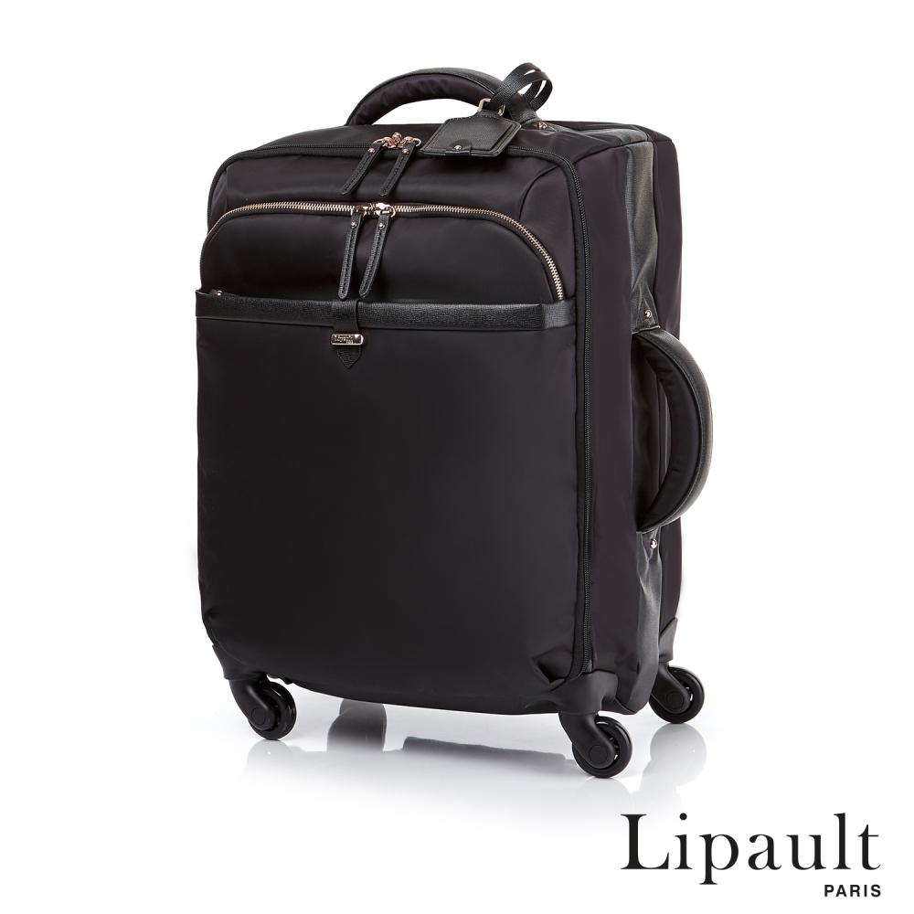 法國時尚Lipault 20吋Plume Avenue優雅四輪布面登機箱(亮黑)