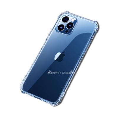 XUNDD 軍事防摔 iPhone 12 / 12 Pro 6.1吋 共用 清透保護殼 手機殼(隱晶透)