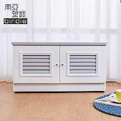 Birdie南亞塑鋼-2.7尺二門塑鋼坐式百葉鞋櫃/穿鞋椅-大理石灰-82x37x45cm