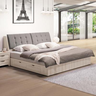 Boden-曼蒂6尺雙人加大床組(附插座床頭箱+四抽收納床底)(不含床墊)