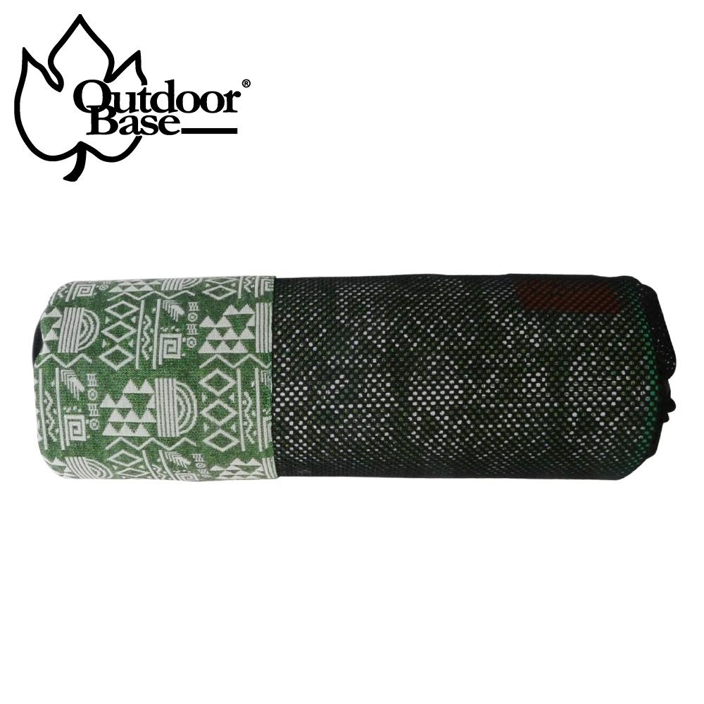 【Outdoorbase】漾彩防水桌布 地墊/野餐墊/桌巾