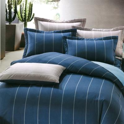 Carolan  沈靜 台灣製加大五件式純棉床罩組
