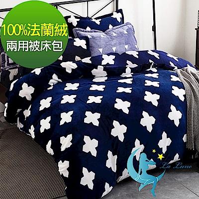 La Lune 冬季首選軒 s百分百法蘭絨雙人床包毯被四件組 嵐月
