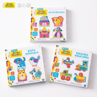 Sticky Mosaics 馬賽克拼貼小童組(寵物、公主、交通工具)(5Y+)