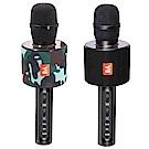 ISD-V8 K歌樂唱 布紋編織行動K歌麥克風/藍牙喇叭