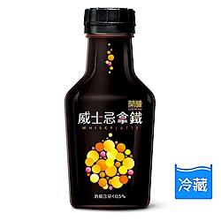 JAZswing開醺-酒香咖啡(威士忌拿鐵)265ml