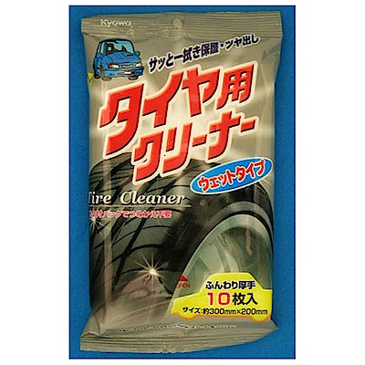 WAVA 日本KYOWA輪胎清潔 10枚入