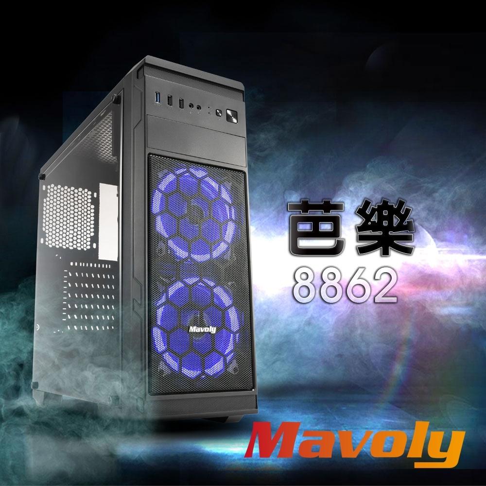 Mavoly 松聖 芭樂 (黑) ATX / Micro ATX 左透側機箱 雙藍光風扇 電腦機殼