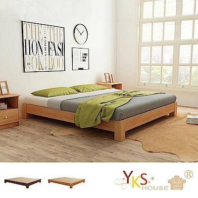 YKS-森永雙人床架床底5尺兩色可選