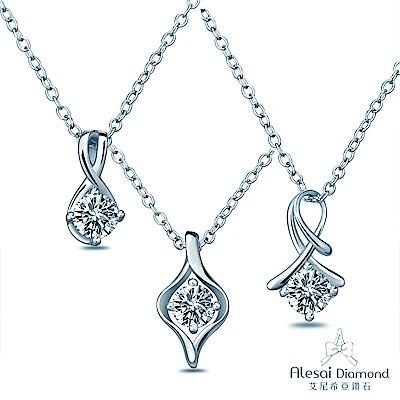 艾尼希亞鑽石 30分 F-G成色  日本10K 鑽石項鍊