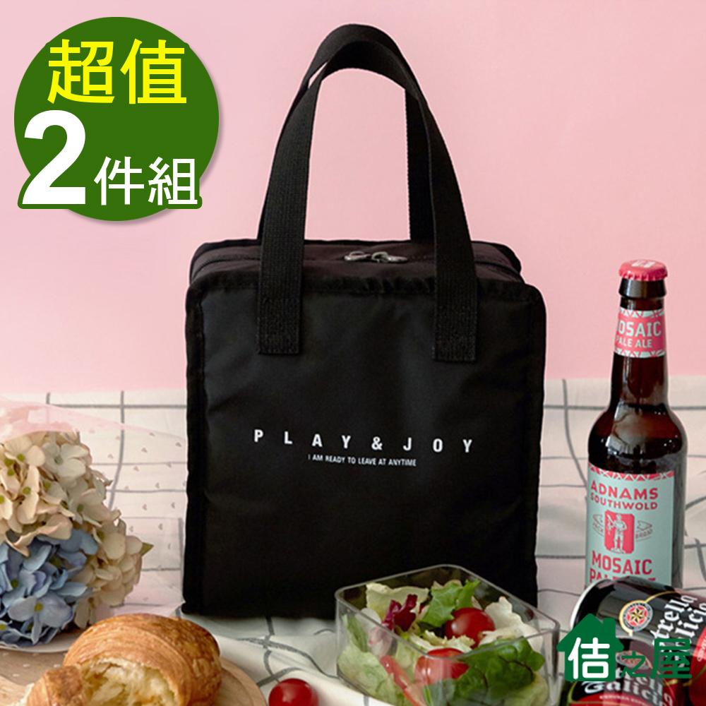 [買一送一]佶之屋 600D日韓風格加厚方形時尚保溫保冷袋