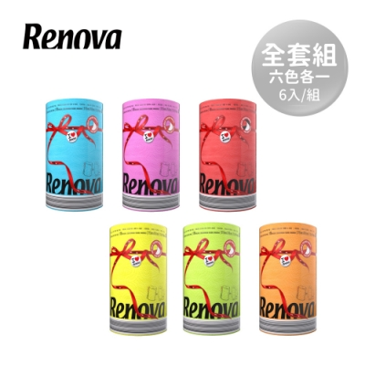 Renova葡萄牙天然彩色廚房擦手紙巾(6入/組)-全套組