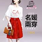 洋裝-LIYO理優-MIT綁帶袖口刺繡蕾絲裙襬優雅修身套裝裙-進口專利面料