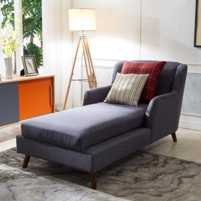 MUNA 卡米洛貴妃椅 85X180X86cm