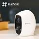 EZVIZ螢石 C3A全無線電池式網路攝影機 product thumbnail 1