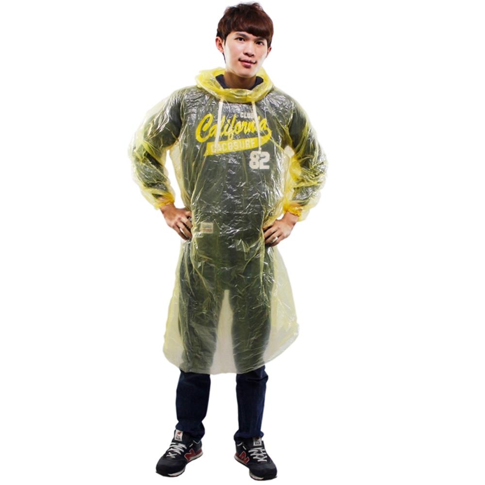 OMAX攜帶型輕便雨衣-60入(黃色)-快