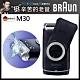 德國百靈BRAUN-M系列電池式輕便電鬍刀M30 product thumbnail 2