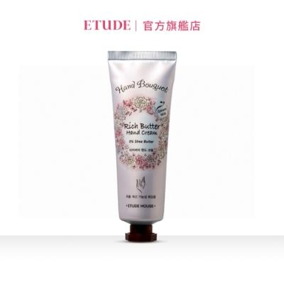 ETUDE HOUSE 乳木果油護手滋養霜(升級版)