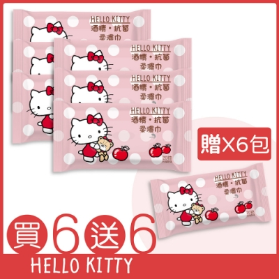 (時時樂限定)HELLO KITTY 20抽酒精柔濕巾x12包