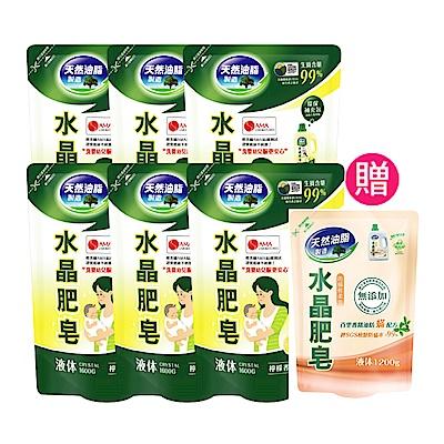 南僑水晶洗衣液体皂1600g x6包/箱-檸檬香茅加贈1.2kg輕柔防蹣補充包
