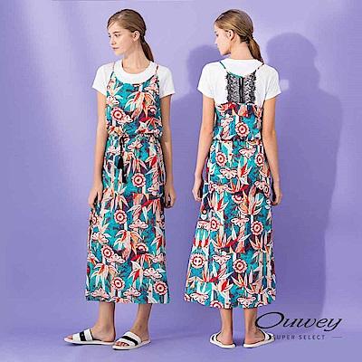 OUWEY歐薇 島嶼度假風兩件式長版洋裝(藍)