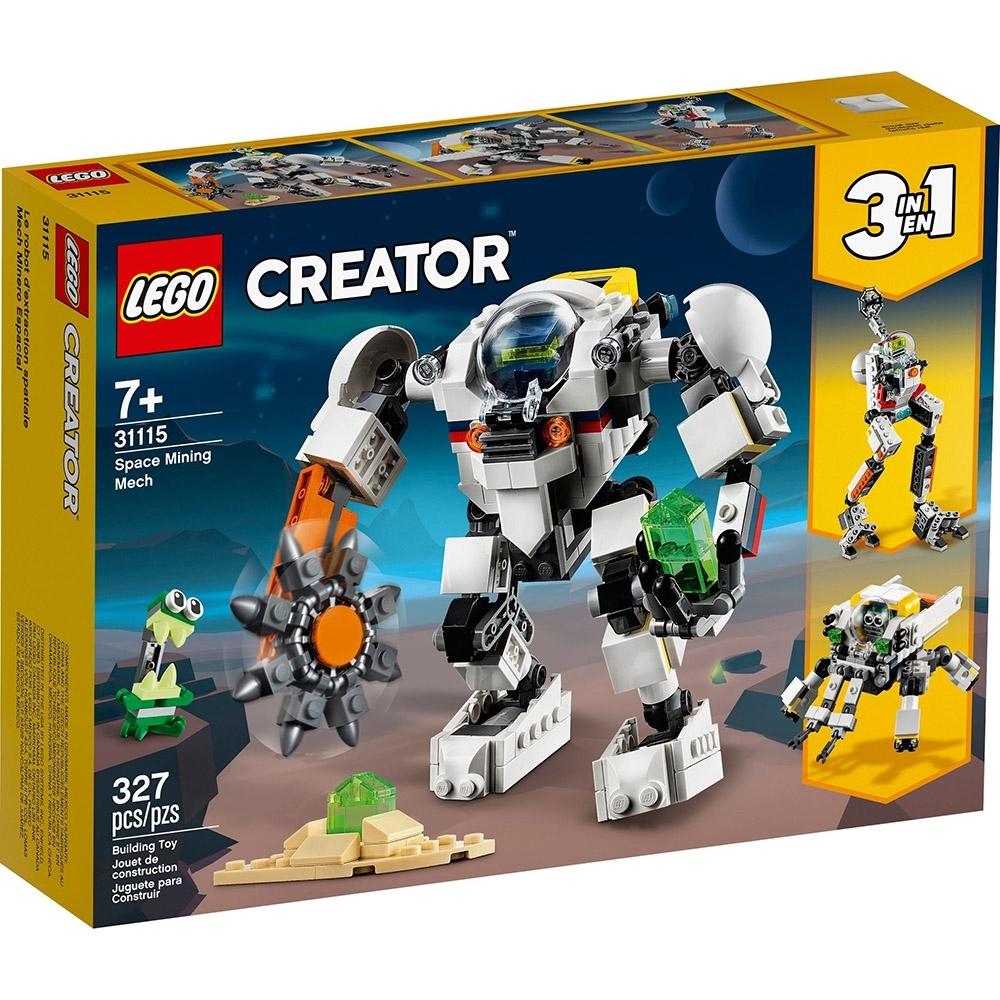 樂高LEGO 創意大師系列 - LT31115 太空採礦機械人