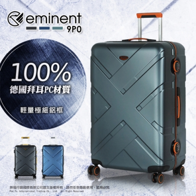 eminent 萬國通路 行李箱 細鋁框 24吋 旅行箱 TSA海關鎖 9P0 (青銅灰)