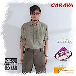 CARAVA《男Supplex原紗排汗襯衫》(淺灰綠)