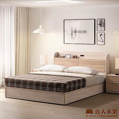 日本直人木業-ERIC原切木簡約3.5尺單人床組