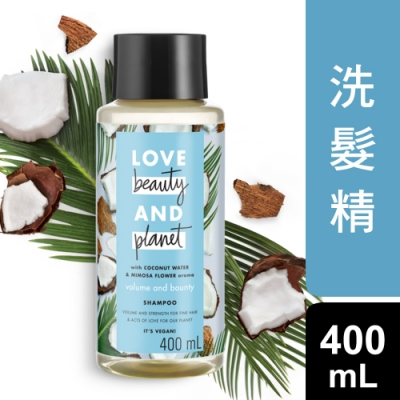 Love Beauty and Planet 熱帶椰子水輕盈蓬鬆洗髮精 400ML
