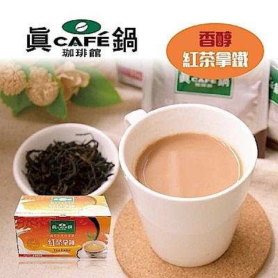 真鍋珈琲 香醇紅茶拿鐵(50包/盒)