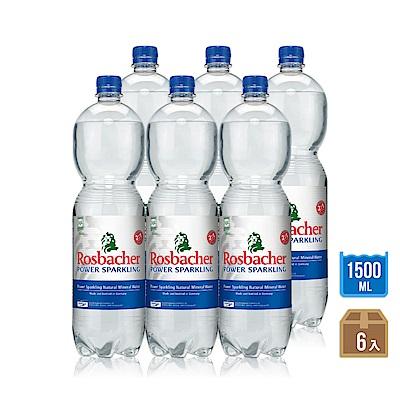 ROSBACHER 氣泡礦泉水(1500mlx6瓶)