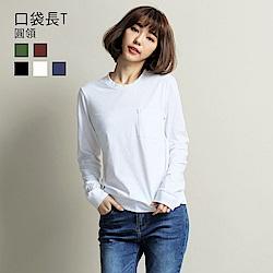 101原創 經典長袖圓領口袋素T-白(男女適穿)