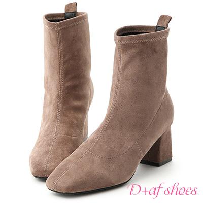 D+AF 人氣焦點.素面絨料合腿中跟襪靴*灰棕