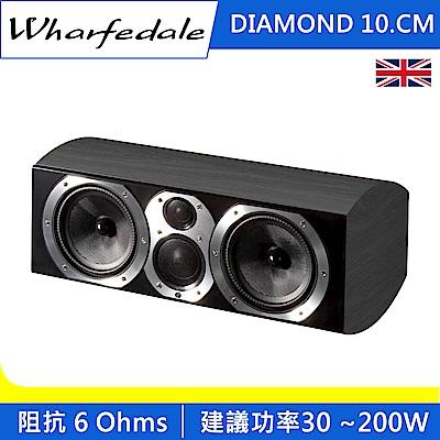 英國Wharfedale 中置喇叭DIAMOND 10.CM-三色